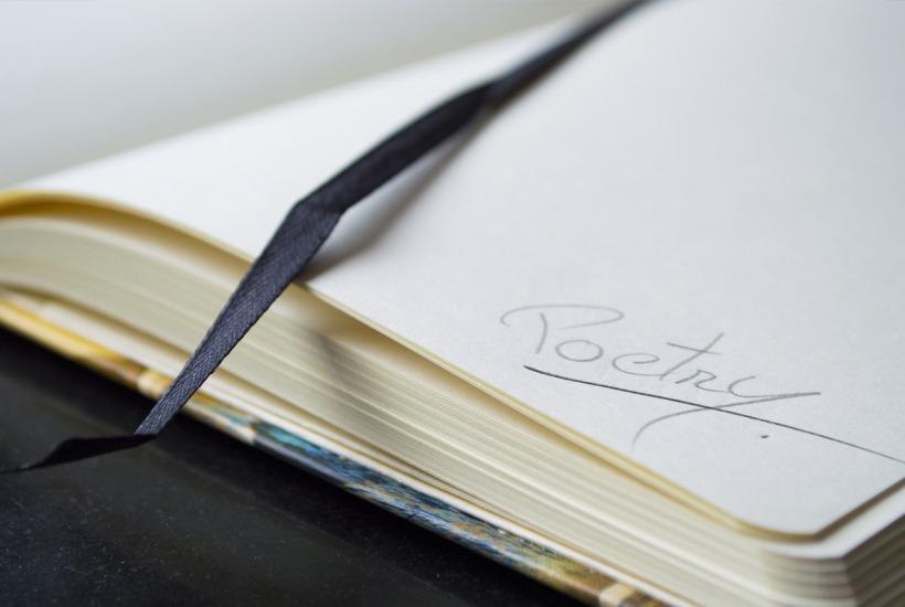 notebook-2247352_1280
